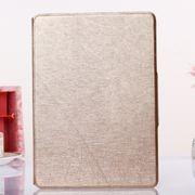 case - PU leder - silk pattern - champagne