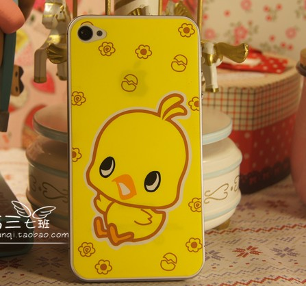 SE - Cute Duck Skin sticker